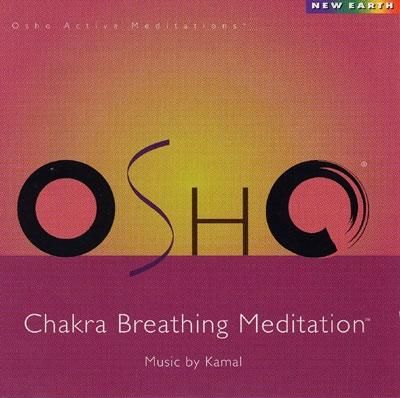 Osho Chakra Breathing Meditation Kamal