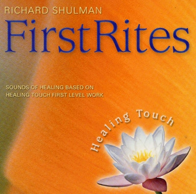 First Rites - Richard Shulman