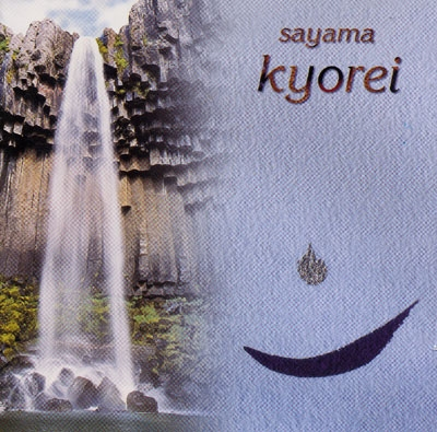 Sayama - Kyorei