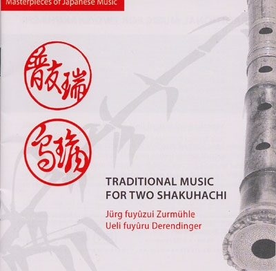 Traditional Music for Two Shakuhachi - Jurg fuyuzui Zurmuhle & Ueli furuyu Derendinger