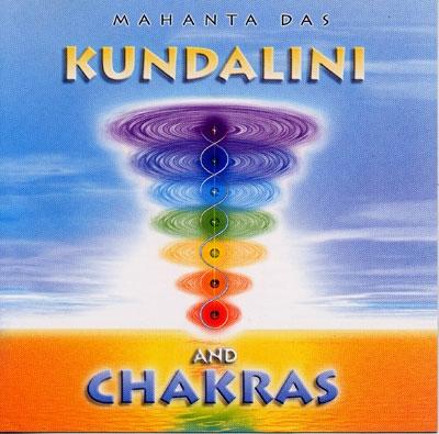 Kundalini & Chakras - Mahanta Das