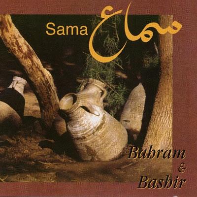 Sama - Bahram & Bashir