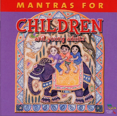 Mantras for Children & Young Adults - Inner Voice