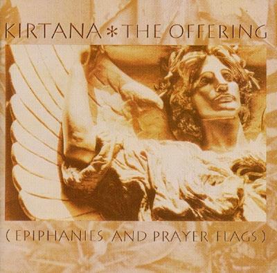 Kirtana - The Offering