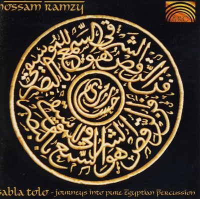Sabla Tolo - Journeys into Pure Egyptian Percussion - Hossam Ramz
