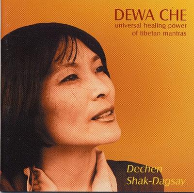 Dewa Che - Dechen Shak-Dagsay