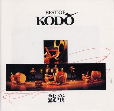 Best of Kodo - Kodo