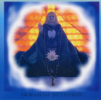 Goma - Ocean of Devotion