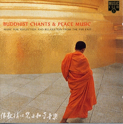 Buddhist Chants & Peace Music - Jin Long Uen
