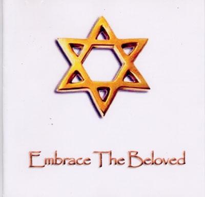 Embrace The Beloved & Yoga Nidra - Julie Cuddihy