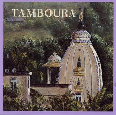 Tamboura - Gurumayi  Chidvilasananda
