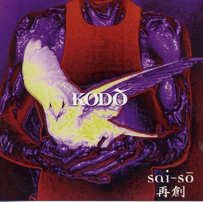 Sai-So - Kodo
