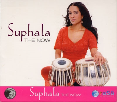 The Now - Suphala