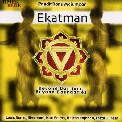 Ekatman - Beyond Barriers, Beyond Boundaries