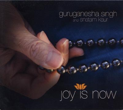 GuruGanesha Singh & Snatam Kaur - Joy is Now