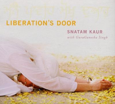 Snatam Kaur with GuruGanesha Singh - Liberation's Door