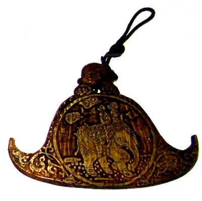 Engraved Burmese Spinning Gong - 13 cm