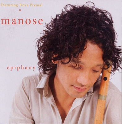 Manose - Epiphany - New!