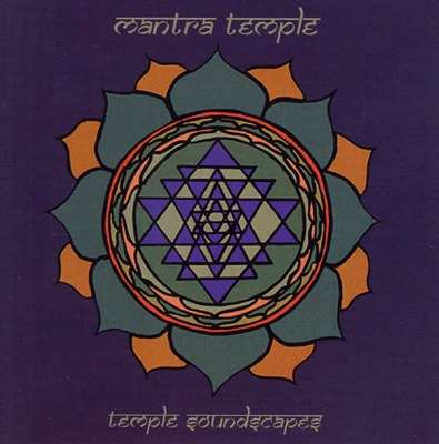 Solar Quest - Mantra Temple