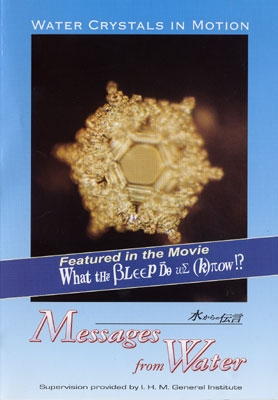 Messages from Water - DVD