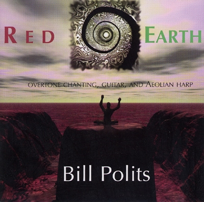 Bill Polits - Red Earth