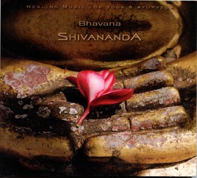 Bhavana - Shivananda