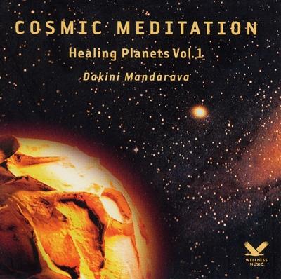 Dakini Mandarava - Cosmic Meditation: Healing Planets Vol 1