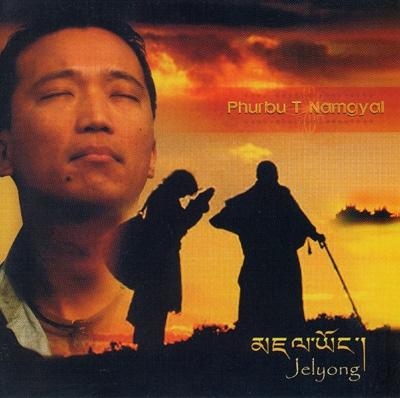 Phurbu T Namgyal - Jelyong