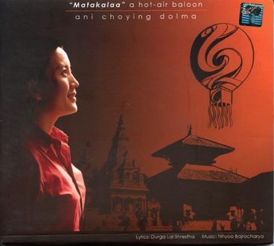 "Ani Choying Drolma - ""Matakalaa"" a hot-air balloon"