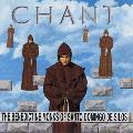 Chant - Benedictine Monks of Santo Domingo de Silos