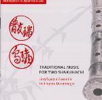 Traditional Music for Two Shakuhachi - Jurg fuyuzui Zurmuhle and Ueli furuyu Derendinger