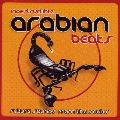 Indestructible Arabian Beats - Various