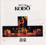 Best of Kodo - Kodo