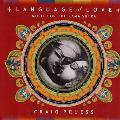 Craig Pruess - Language of Love: Music for the Kama Sutra