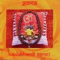 Goma - Haidakhandi Aarati