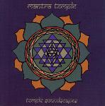 Solar Quest - Mantra Temple