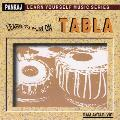 Learn to Play on Tabla - Ram Avtar Vir