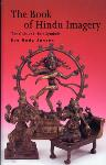 The Book of Hindu Imagery: The Gods and their Symbols - Eva Rudy Jansen