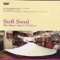 Sufi Soul: The Mystic Music of Islam - DVD