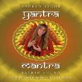 "Yantra Mantra ""Sacred Light~Sacred Sound"" featuring Deva Premal - DVD and DVD-ROM"