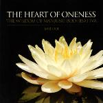 Imee Ooi - The Heart of Oneness