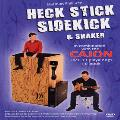 Matthias Philipzen - Heck Stick, Sidekick and Shaker - DVD