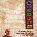 Paul Grilley - Chakra Theory and Meditation