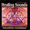 Music / Sound Therapy